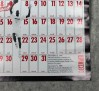 wheaties-air-jordan-flight-club-calendar-18