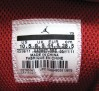 air-jordan-phase-23-hoops-06