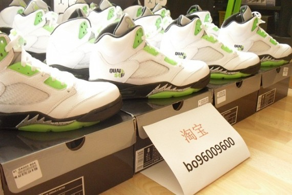 Air Jordan V: Quai 54   Released In China