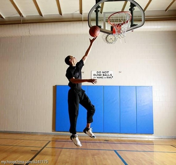 President Barack Obama Balls in Jordan Jeter Vital