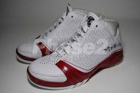Air Jordan XX3: Weartest Sample