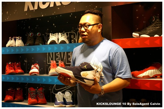 Air Jordan All Star Showcase @ Kicks Lounge