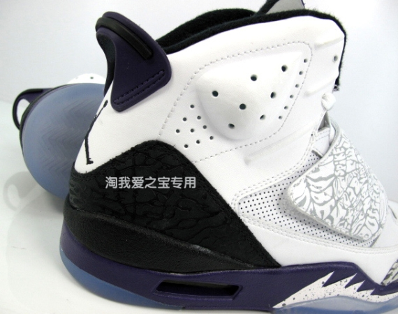 Jordan Son of Mars: Club Purple | Detailed Images