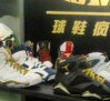 air-jordan-olympic-2012-releases-1