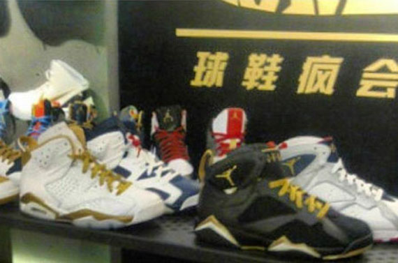Air Jordan Olympic 2012 Releases