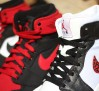air-jordan-1-june-2012-collection-13