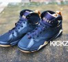 air-jordan-vii-gold-medal-new-photos-kickz-lab-05