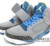 jordan-son-of-mars-stealth-blue-university-gold-12