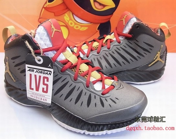 Jordan Super Fly: RTTG – Black – Gold – Red