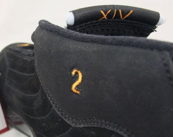 Air Jordan XIV: Mickael Pietrus Warriors PE