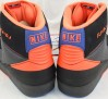 air-jordan-ii-fred-jones-knicks-away-pe-06