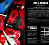 only-jordan-exhibit-atmos-05