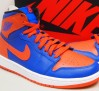 air-jordan-1-knicks-releasing-2