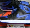 air-jordan-1-royal-release-reminder-08