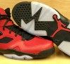 jordan-flight-club-gym-red-black-night-stadium-2