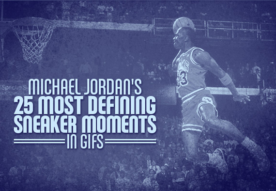 Complexs Michael Jordans 25 Most Defining Sneaker Moments in GIFs