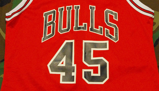ce2e81133ea Michael Jordan's number 45 Chicago Bulls jersey was an absolute must-have  item back in the spring of 1995. And this jersey we're checking out for  today's ...