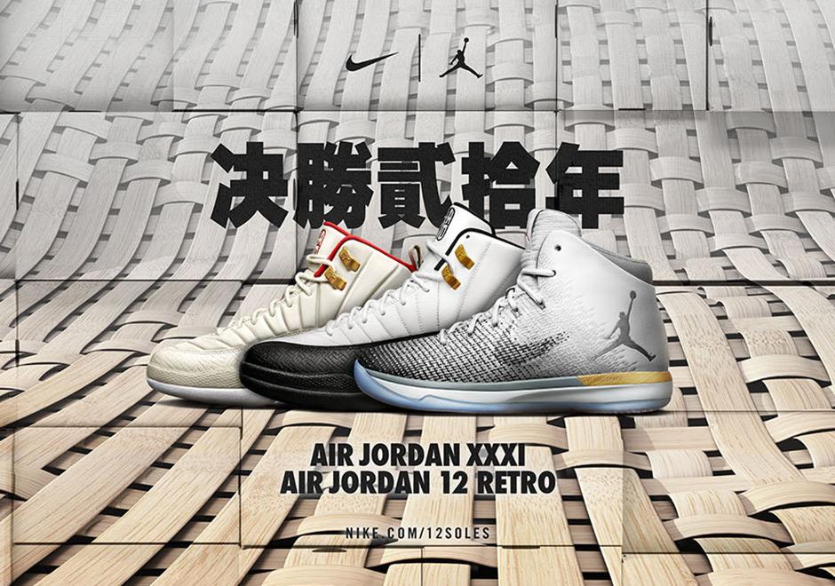 separation shoes 41f6d b2184 Air Jordan XII Archives - Page 3 of 28 - Air Jordans, Release Dates   More    JordansDaily.com