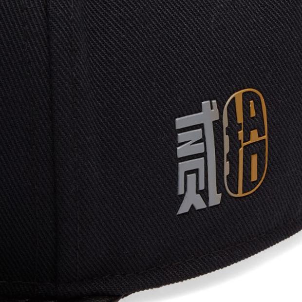 jordan-chinese-new-year-hat-2